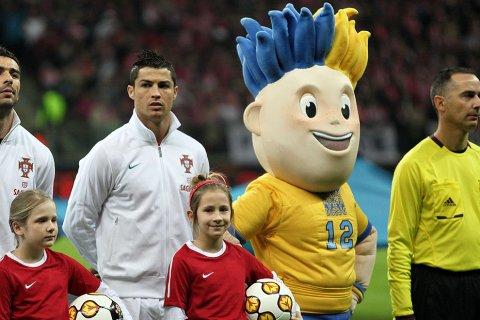 Polska 0-0 Portugalia - 29.02.2012