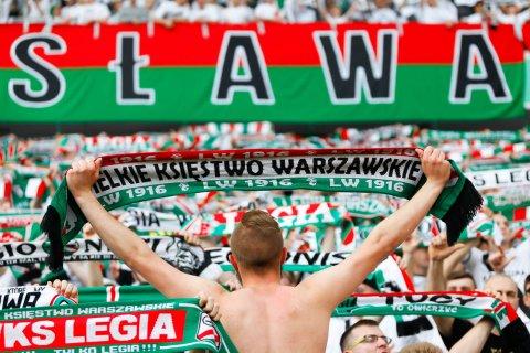Legia Warszawa 2-2 Zagłębie Lubin - 19.05.2019
